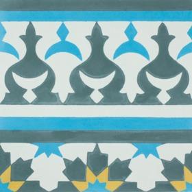 VN Azule 01 Maroc Border